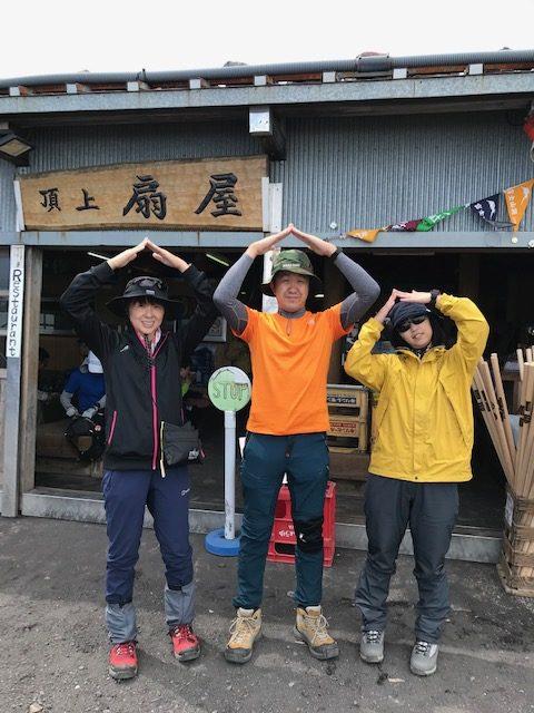 富士山 頂上 モバステ